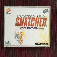 My prize from the day was the PC Engine CD version of Snacher