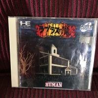 Strange & spooky PC Engine CD games
