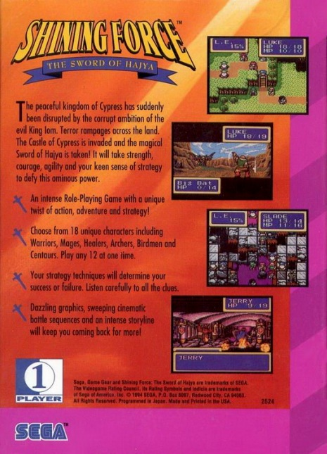 Back of the North American box art